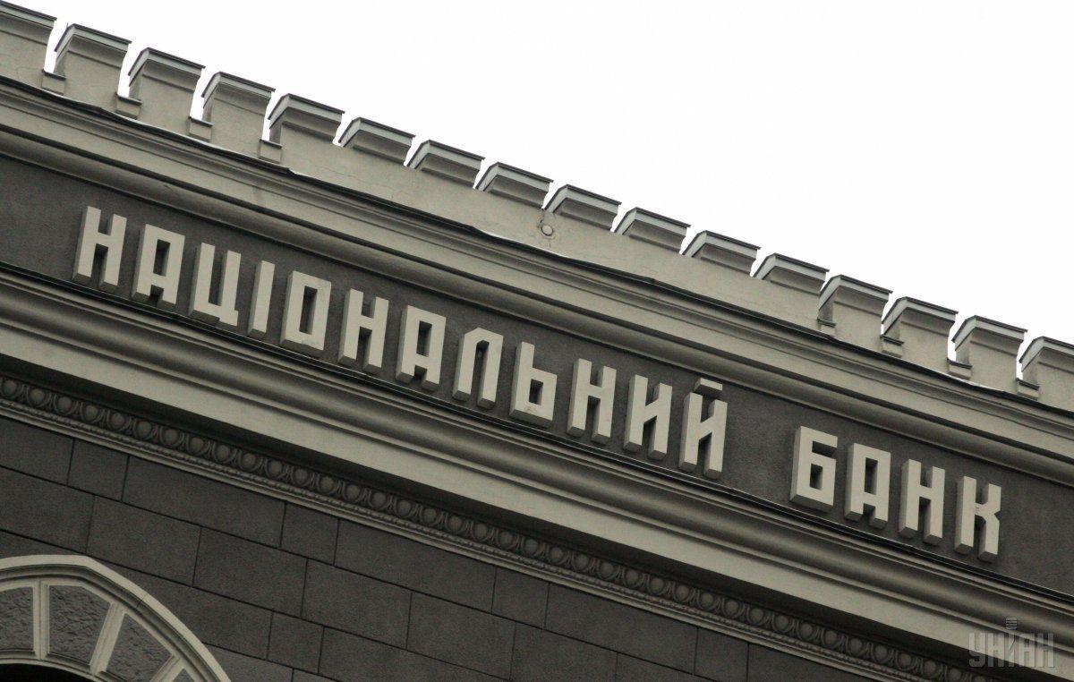 Учёт валют на украинских ностро счетах
