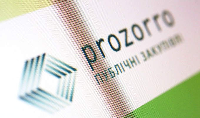 На ProZorro.Продажи выставят разрешения на пользование недрами