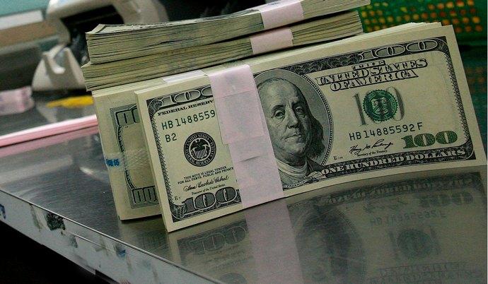 МВФ - валютных запасов Украины недостаточно