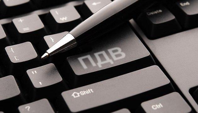 Налоговики компенсировали 108 млрд грн НДС
