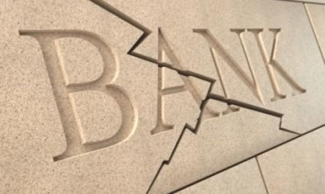 НБУ обновил инфу касательно банков, нарушающих нормативы
