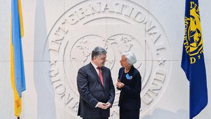 МВФ приостановила введение нового налога на территории Украины