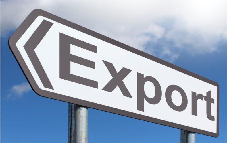 В МЭРТ утвердили план по международной торговле на 2019 год