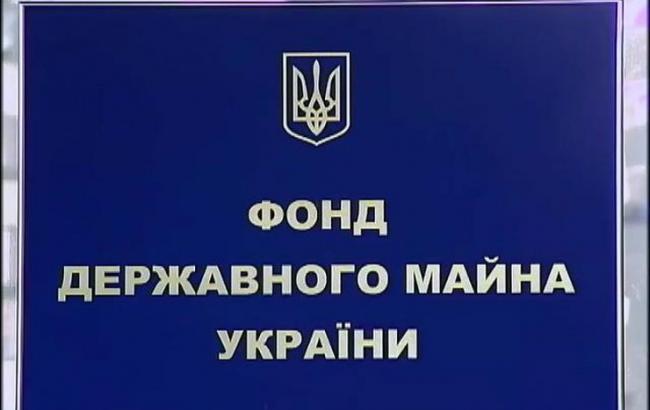 ФГИ привлек уже 412,6 млн грн от аренды госимущества