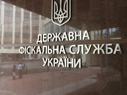 В первом квартале сводный бюджет получил 296,8 млрд грн