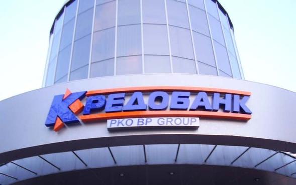«Кредобанк» вводит бесплатную выдачу карты «Złotówka» в польских злотых