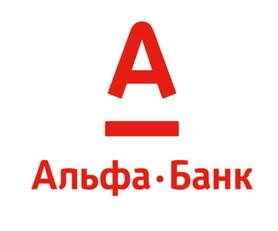 Открывай депозит в два клика в Alfa-Mobile Ukraine