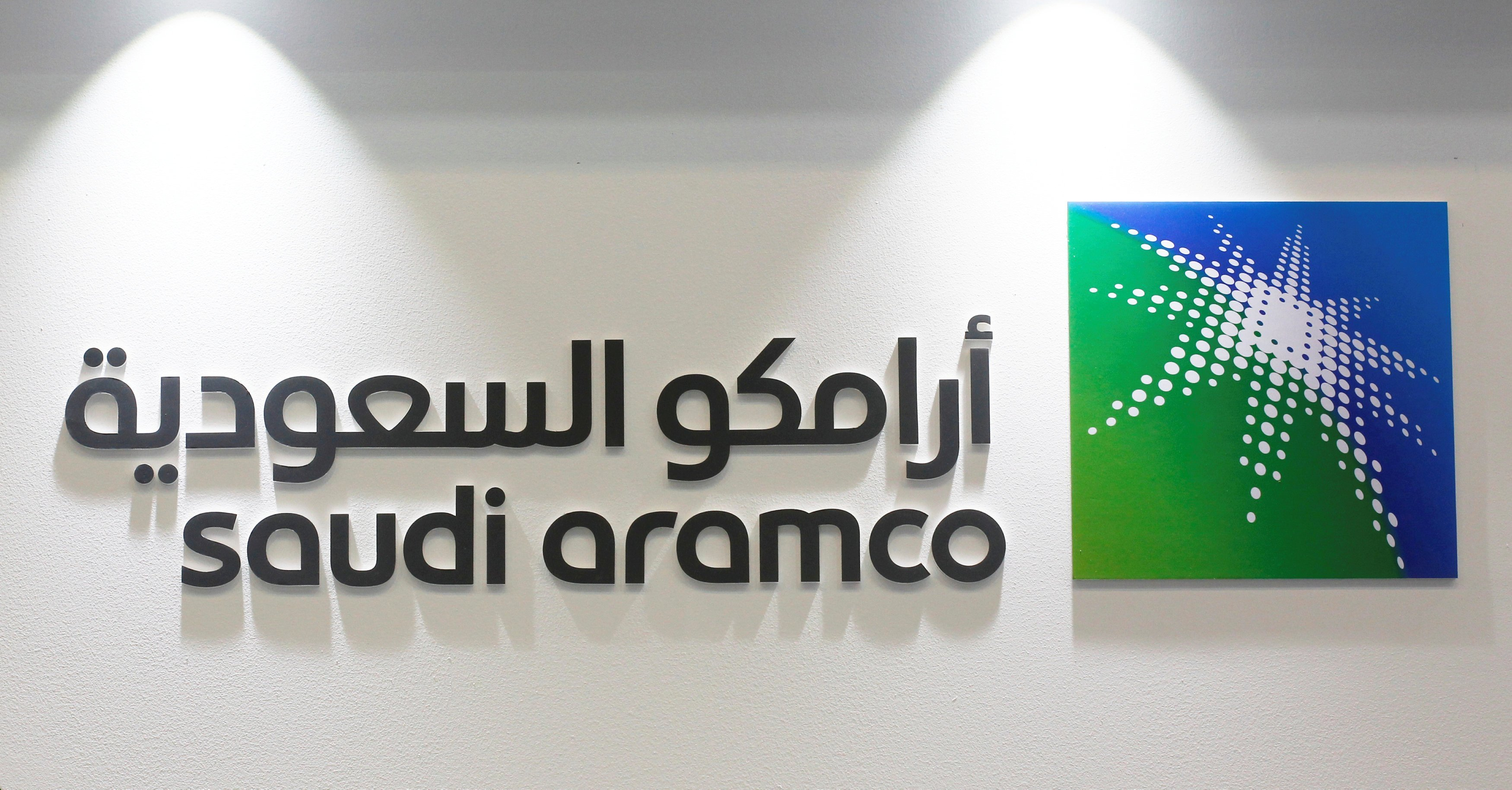 Saudi Aramco обогнала Apple по доходности