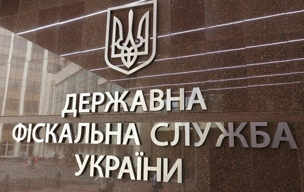 Аудиторы ГФС привлекли в госбюджет более 1,5 млрд грн