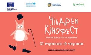 Организаторы Чилдрен Кинофеста огласили состав жюри и обновленный символ