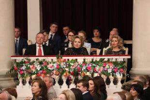 Валентина Матвиенко стала почетным гражданином Кисловодска