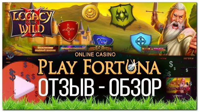 азартные финансовые игры играть бесплатно 2021